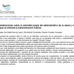 actividad-propia-administrativo