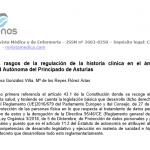 regulacion-historia-clinica-asturias