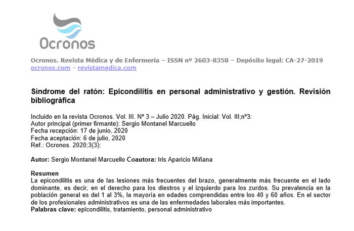 epicondilitis-personal-administrativo