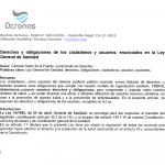 derechos-obligaciones-lgs